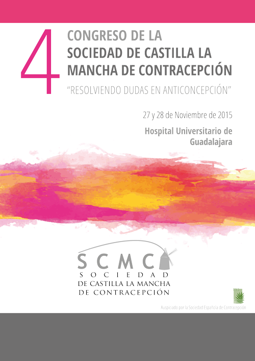 SCMC_Cartel